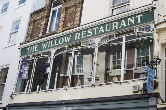 The façade of the Willow Disco, Coney Street (YorkVision)